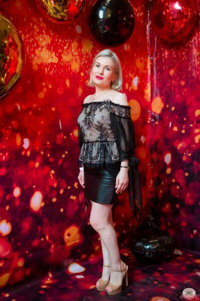 Вечеринка «Холостяки и холостячки», 21 июня 2019 - Ресторан «Максимилианс» Казань - 0015
