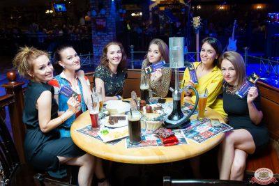 Вечеринка «Холостяки и холостячки», 21 июня 2019 - Ресторан «Максимилианс» Казань - 0019