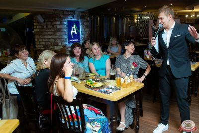 Вечеринка «Холостяки и холостячки», 21 июня 2019 - Ресторан «Максимилианс» Казань - 0020