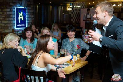 Вечеринка «Холостяки и холостячки», 21 июня 2019 - Ресторан «Максимилианс» Казань - 0021