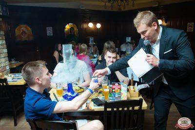 Вечеринка «Холостяки и холостячки», 21 июня 2019 - Ресторан «Максимилианс» Казань - 0023