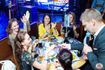 Вечеринка «Холостяки и холостячки», 21 июня 2019 - Ресторан «Максимилианс» Казань - 0025