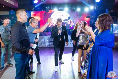 Вечеринка «Холостяки и холостячки», 21 июня 2019 - Ресторан «Максимилианс» Казань - 0028