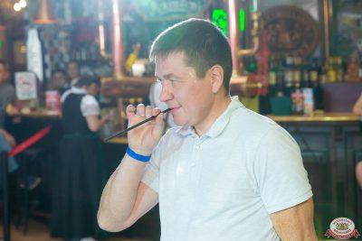 Вечеринка «Холостяки и холостячки», 21 июня 2019 - Ресторан «Максимилианс» Казань - 0030