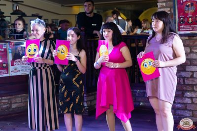Вечеринка «Холостяки и холостячки», 21 июня 2019 - Ресторан «Максимилианс» Казань - 0036