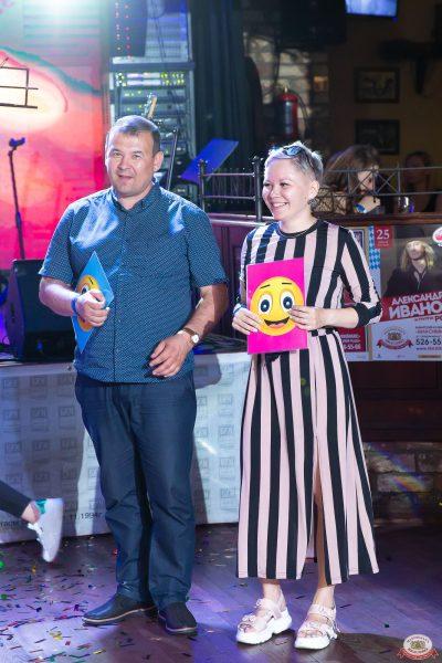 Вечеринка «Холостяки и холостячки», 21 июня 2019 - Ресторан «Максимилианс» Казань - 0037