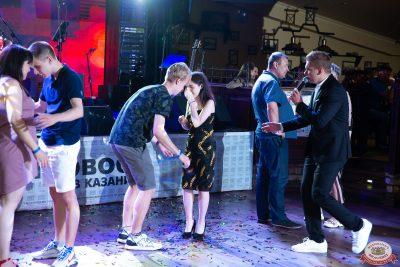 Вечеринка «Холостяки и холостячки», 21 июня 2019 - Ресторан «Максимилианс» Казань - 0039