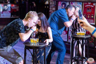 Вечеринка «Холостяки и холостячки», 21 июня 2019 - Ресторан «Максимилианс» Казань - 0040