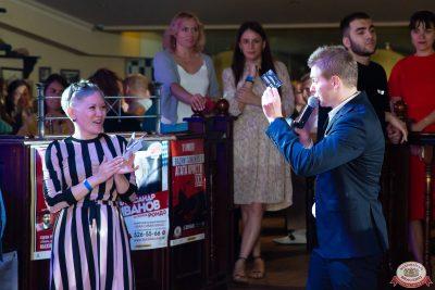 Вечеринка «Холостяки и холостячки», 21 июня 2019 - Ресторан «Максимилианс» Казань - 0041