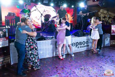 Вечеринка «Холостяки и холостячки», 21 июня 2019 - Ресторан «Максимилианс» Казань - 0044