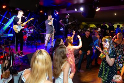 Вечеринка «Холостяки и холостячки», 21 июня 2019 - Ресторан «Максимилианс» Казань - 0047