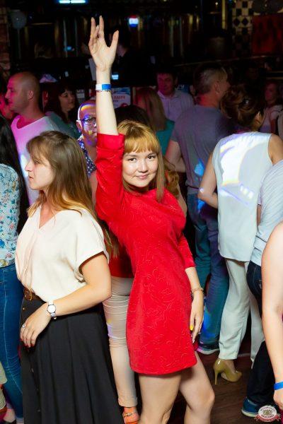 Вечеринка «Холостяки и холостячки», 21 июня 2019 - Ресторан «Максимилианс» Казань - 0048