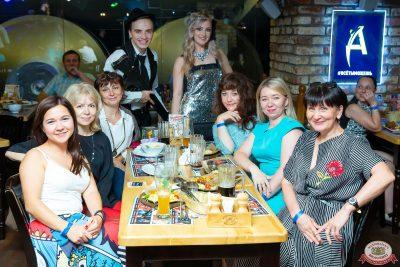 Вечеринка «Холостяки и холостячки», 21 июня 2019 - Ресторан «Максимилианс» Казань - 0052