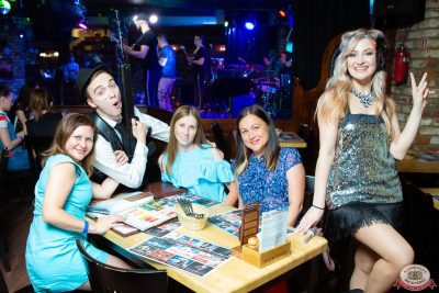 Вечеринка «Холостяки и холостячки», 21 июня 2019 - Ресторан «Максимилианс» Казань - 0056