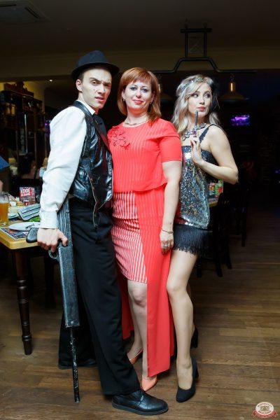 Вечеринка «Холостяки и холостячки», 21 июня 2019 - Ресторан «Максимилианс» Казань - 0068