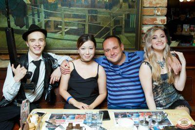 Вечеринка «Холостяки и холостячки», 21 июня 2019 - Ресторан «Максимилианс» Казань - 0070