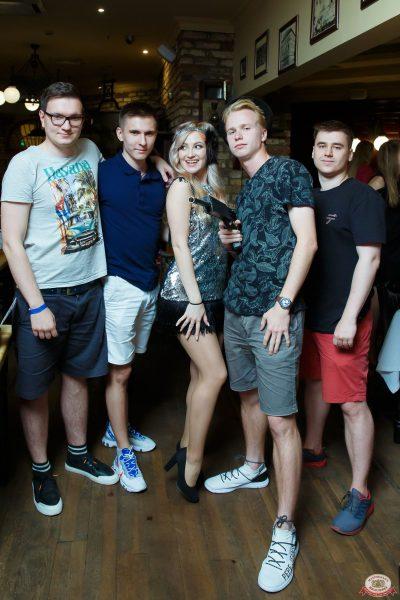 Вечеринка «Холостяки и холостячки», 21 июня 2019 - Ресторан «Максимилианс» Казань - 0074