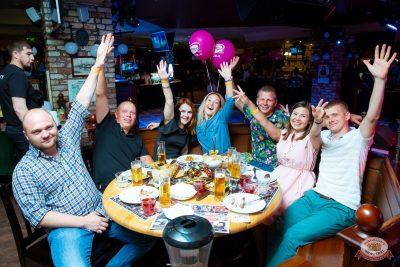 Вечеринка «Ретро FM», 20 июля 2019 - Ресторан «Максимилианс» Казань - 15