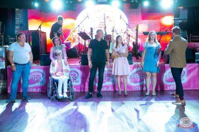 Вечеринка «Ретро FM», 20 июля 2019 - Ресторан «Максимилианс» Казань - 16