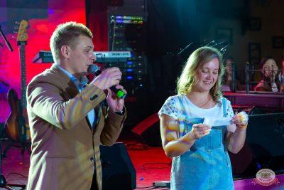 Вечеринка «Ретро FM», 20 июля 2019 - Ресторан «Максимилианс» Казань - 22