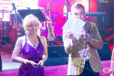Вечеринка «Ретро FM», 20 июля 2019 - Ресторан «Максимилианс» Казань - 24