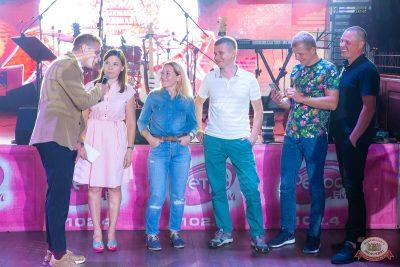 Вечеринка «Ретро FM», 20 июля 2019 - Ресторан «Максимилианс» Казань - 25
