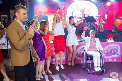 Вечеринка «Ретро FM», 20 июля 2019 - Ресторан «Максимилианс» Казань - 26