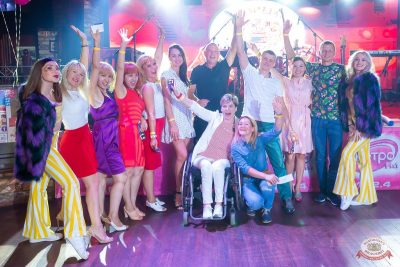Вечеринка «Ретро FM», 20 июля 2019 - Ресторан «Максимилианс» Казань - 27
