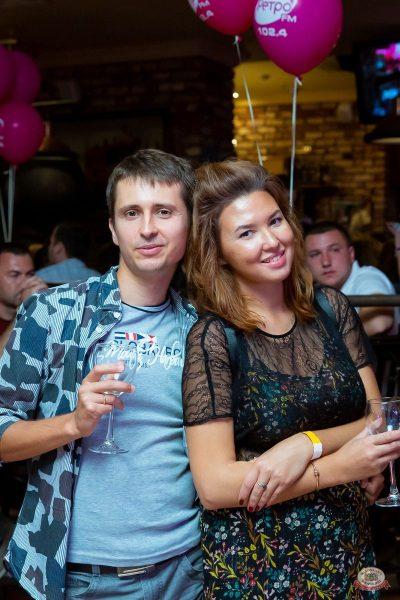 Вечеринка «Ретро FM», 20 июля 2019 - Ресторан «Максимилианс» Казань - 31