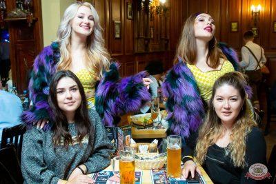 Вечеринка «Ретро FM», 20 июля 2019 - Ресторан «Максимилианс» Казань - 33