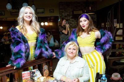 Вечеринка «Ретро FM», 20 июля 2019 - Ресторан «Максимилианс» Казань - 39