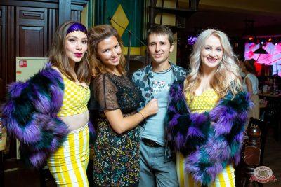 Вечеринка «Ретро FM», 20 июля 2019 - Ресторан «Максимилианс» Казань - 40