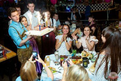 Вечеринка «Ретро FM», 20 июля 2019 - Ресторан «Максимилианс» Казань - 42