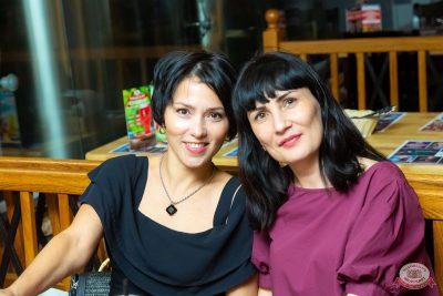 Вечеринка «Ретро FM», 20 июля 2019 - Ресторан «Максимилианс» Казань - 44