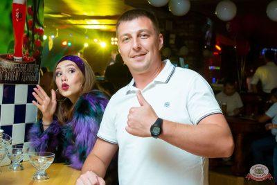 Вечеринка «Ретро FM», 20 июля 2019 - Ресторан «Максимилианс» Казань - 45