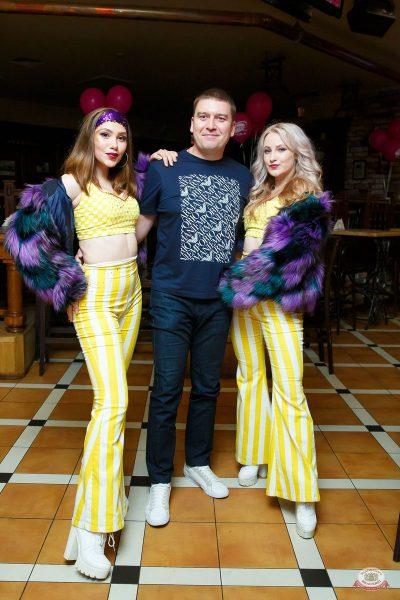 Вечеринка «Ретро FM», 20 июля 2019 - Ресторан «Максимилианс» Казань - 8
