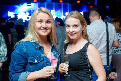 Александр Иванов и группа «Рондо», 25 июля 2019 - Ресторан «Максимилианс» Казань - 21