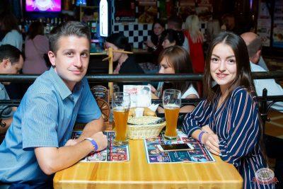 Александр Иванов и группа «Рондо», 25 июля 2019 - Ресторан «Максимилианс» Казань - 22