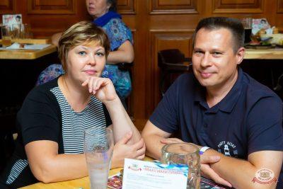Александр Иванов и группа «Рондо», 25 июля 2019 - Ресторан «Максимилианс» Казань - 28