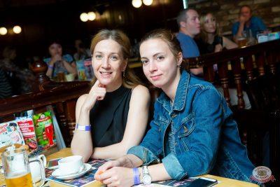 Александр Иванов и группа «Рондо», 25 июля 2019 - Ресторан «Максимилианс» Казань - 31