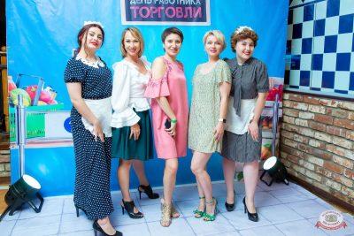 День работника торговли, 26 июля 2019 - Ресторан «Максимилианс» Казань - 17