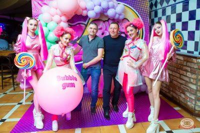 «Дыхание ночи»: Bubble Gum, 3 августа 2019 - Ресторан «Максимилианс» Казань - 1