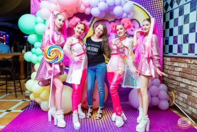 «Дыхание ночи»: Bubble Gum, 3 августа 2019 - Ресторан «Максимилианс» Казань - 10