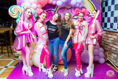 «Дыхание ночи»: Bubble Gum, 3 августа 2019 - Ресторан «Максимилианс» Казань - 11