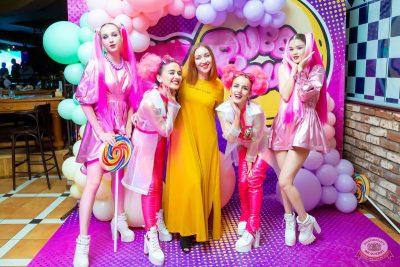 «Дыхание ночи»: Bubble Gum, 3 августа 2019 - Ресторан «Максимилианс» Казань - 12