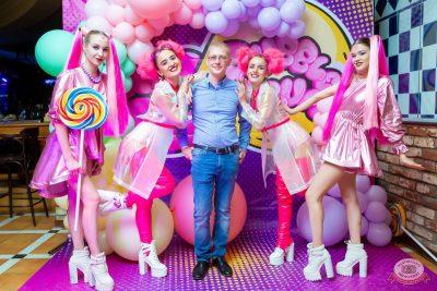 «Дыхание ночи»: Bubble Gum, 3 августа 2019 - Ресторан «Максимилианс» Казань - 13