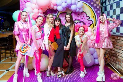«Дыхание ночи»: Bubble Gum, 3 августа 2019 - Ресторан «Максимилианс» Казань - 14