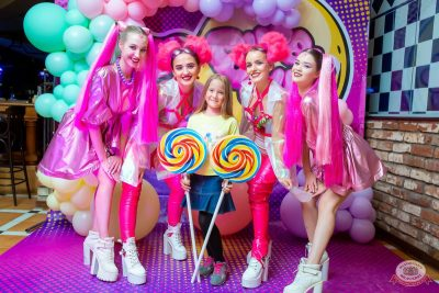 «Дыхание ночи»: Bubble Gum, 3 августа 2019 - Ресторан «Максимилианс» Казань - 17