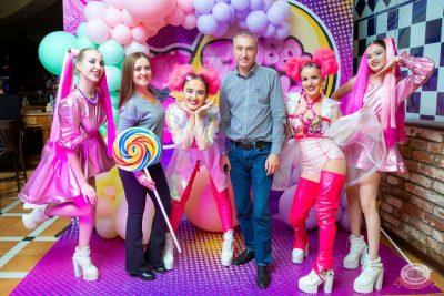 «Дыхание ночи»: Bubble Gum, 3 августа 2019 - Ресторан «Максимилианс» Казань - 18