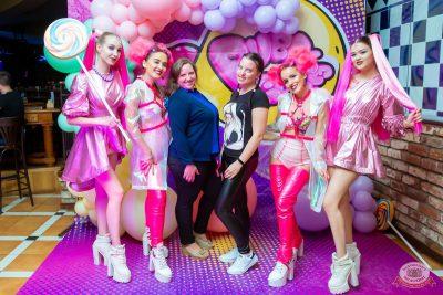 «Дыхание ночи»: Bubble Gum, 3 августа 2019 - Ресторан «Максимилианс» Казань - 19